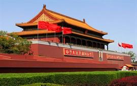 Pekin dil okulları