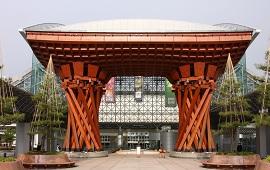 Kanazawa dil okulları
