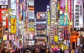 Tokyo dil okulları
