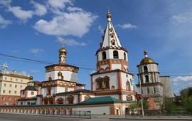 Irkutsk dil okulları