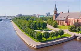 Kaliningrad dil okulları