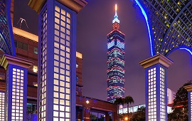 Taipei dil okulları