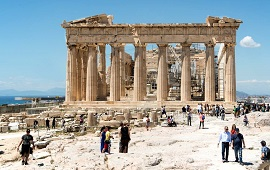 Atina dil okulları