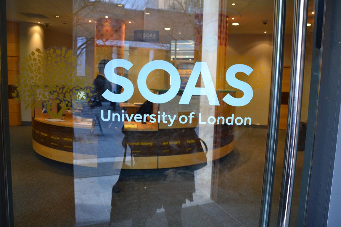 soas-university-ingiltere-lisans-3.jpg