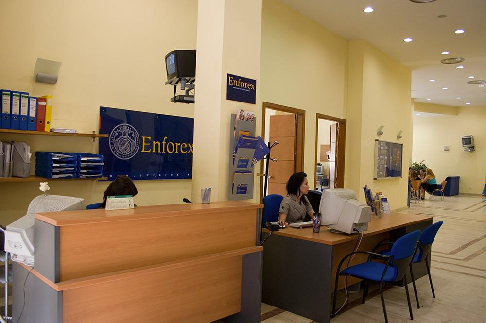 enforex-valencia-dil-kursu-okullari-ispanya-4.jpg
